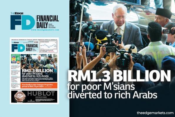 挪用大马穷人13亿令吉给阿拉伯富人