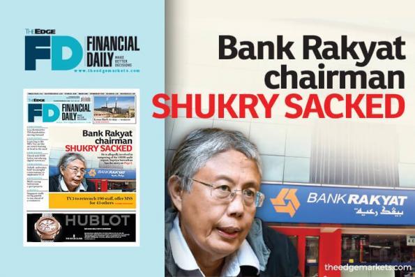 人民银行主席苏克里被撤职