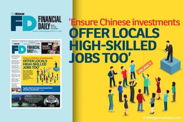 确保中资也为本地人提供高技能工作