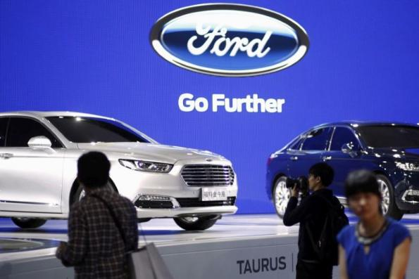 Ford to invest US$4 bil in new self-driving vehicle unit