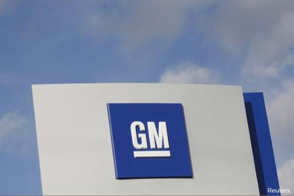 GM to shut one South Korea plant, decide on others' fate within weeks