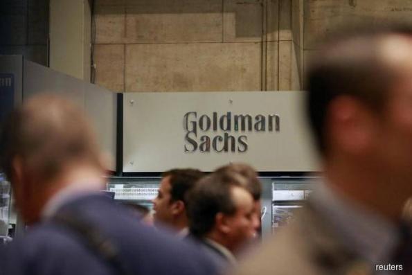 报导:高盛卷入1MDB丑闻 或需承担50亿美元责任