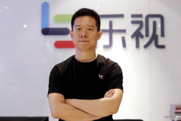 Founder of China's embattled LeEco placed on debt blacklist