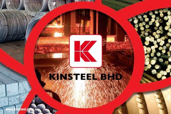 锦记钢铁审计师对2017财年报告无法表示意见