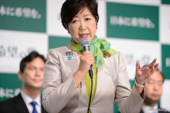 Tokyo governor's new party vows to scrap over-reliance on fiscal, monetary steps