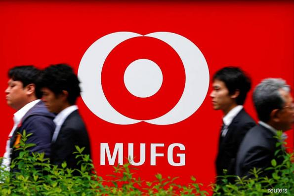 MUFG seeks to spend US$900 mil on acquisitions in US, Asia