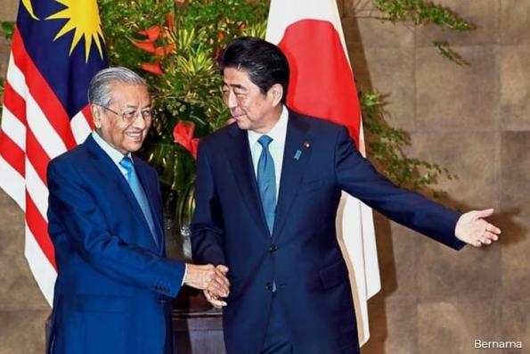 Dr M: M'sia to continue Look East Policy, more cooperation from Japan in education sought