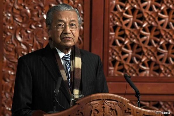 马哈迪誓言打击贪污