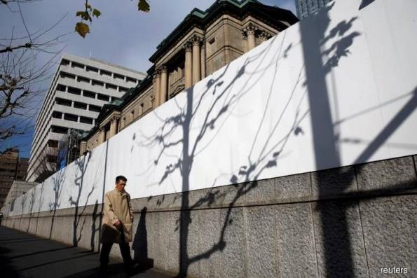Japan govt to submit BOJ nominees to parliament Friday — sources