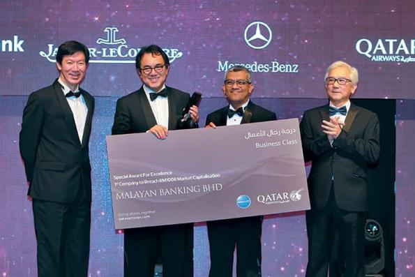 Special Award For Excellence: First Malaysian Company To Cross RM100 Billion Market Capitalisation: 100-billion-ringgit banking giant