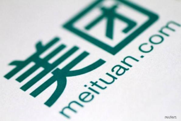 GIC an investor in China e-commerce platform Meituan-Dianping's US$4 bil round financing