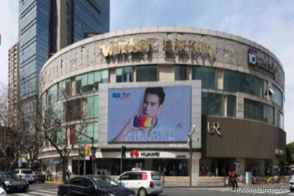Metro in JV acquiring 90% stake in Shanghai Plaza for S$613 mil