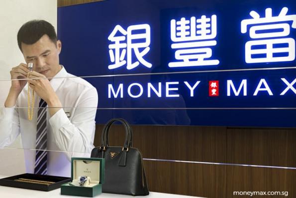 MoneyMax partners Japanese listco to develop online B2B auction site