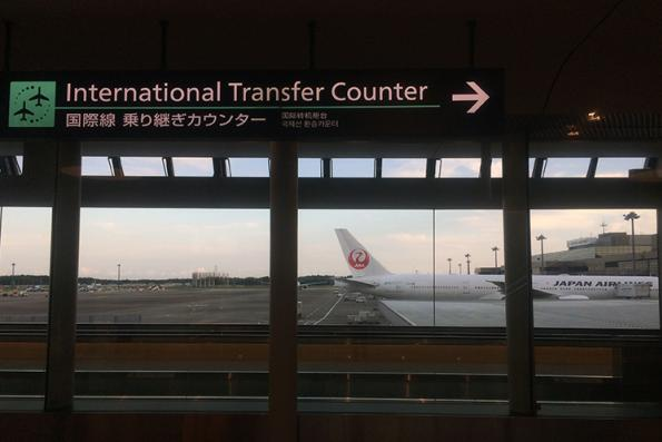 Morgan Stanley says Asian airport stocks may be set to take off