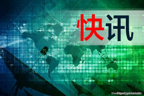 纳吉:大马与新加坡交易所将建立交易连结