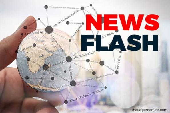 Bank Negara Malaysia says international reserves amounted to US$104.6b as at July 13, 2018