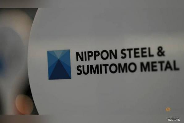 South Koreans seek Nippon Steel asset seizure in 'forced labour' case