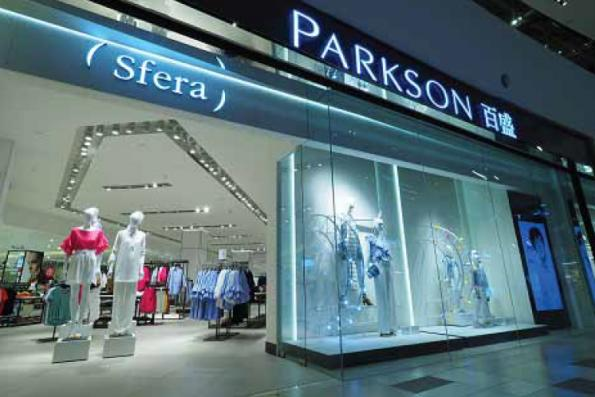 Parkson Holdings expects smaller share of future contribution from credit service unit after stake sale