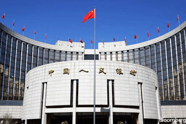 China is developing its own digital currency