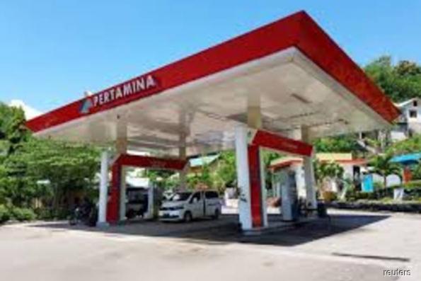 Pertamina seeks oil using currencies other than U.S. dollar — document
