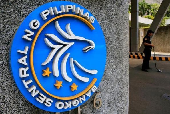 Lower Philippine inflation f'cast may give c.bank more room to hold
