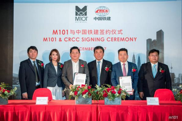 CRCC appointed as main contractor of M101 Skywheel