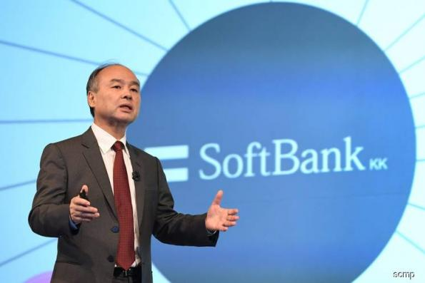 SoftBank is said to eye another US$100 bil for Fund 2.0