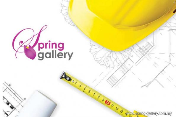 Spring Gallery拟在古城建主题公园