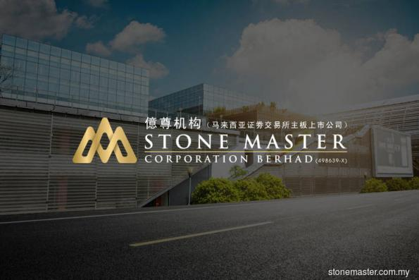 Stone Master's external auditor unable to obtain sufficient evidence for audit opinion
