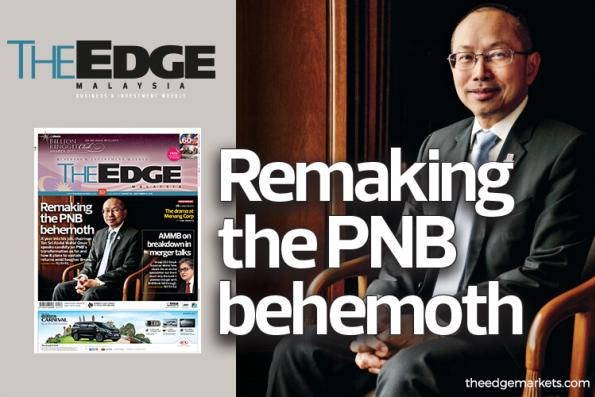 PNB says it's 'not a Ponzi scheme' while AMMB denies the 1MDB factor in failed merger talks
