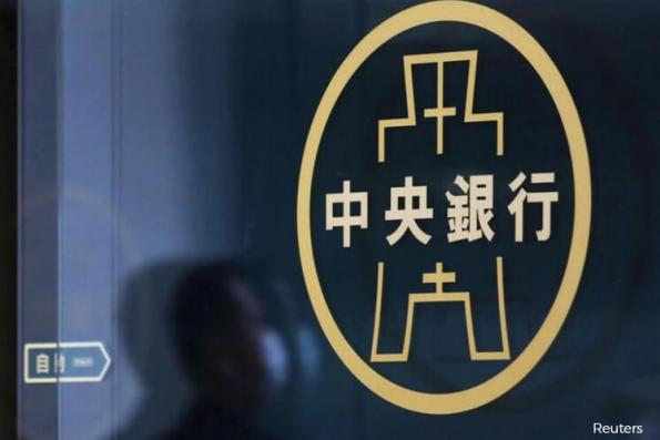 Taiwan's c.bank holds rates steady, cites global uncertainties