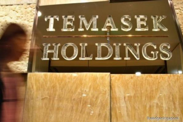 Temasek exercises upsize option for retail bonds to S$300m; trading starts this Friday