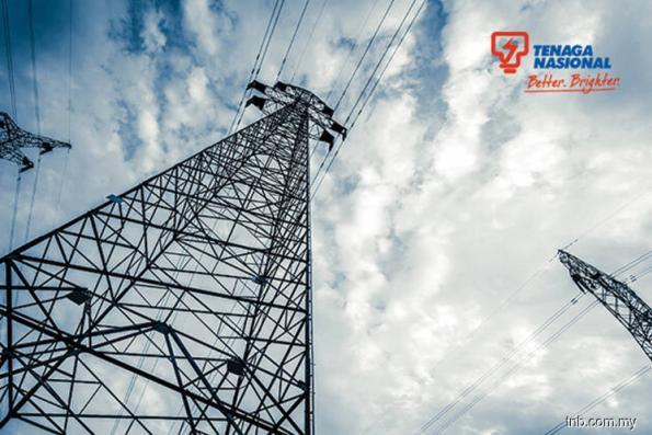 国能开发2亿令吉发电厂回收余热发电