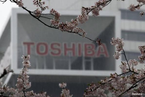 Toshiba to start taking bids in June for its Swiss unit Landis+Gyr — Kyodo