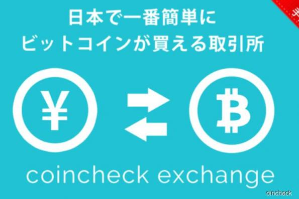 Coincheck users withdraw US$373 mil in first chance since hack