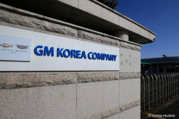 Trump's auto tariff plan threatens GM's US$7b South Korea rescue