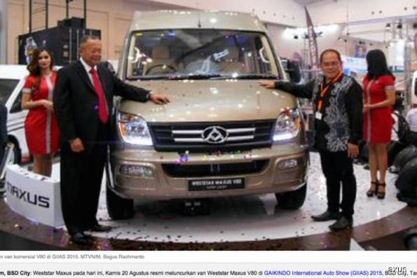 Weststar expects sales of Maxus vehicles to jump 30% this year