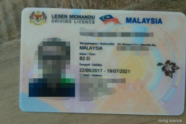Call for probe over sale of illegal driving licence