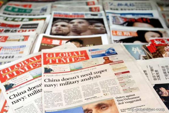 SCMP to host China conference on Oct 10-11