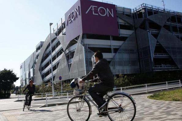 Aeon Co counter-sued by Gemilang Waras over AEON Mall Bukit Tinggi alleged trespass