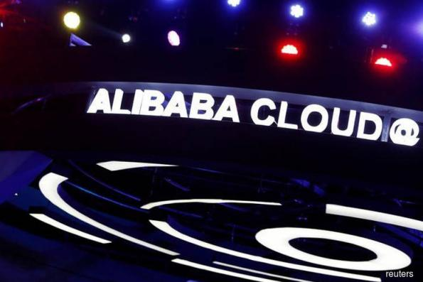 Alibaba arm opens first UK data centres