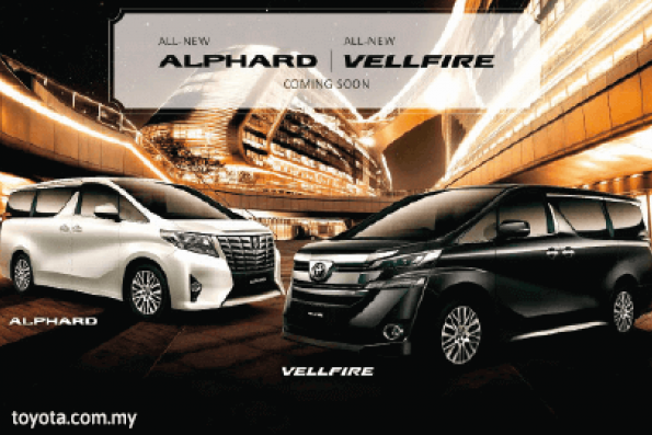 All-new Toyota Alphard and Vellfire available soon
