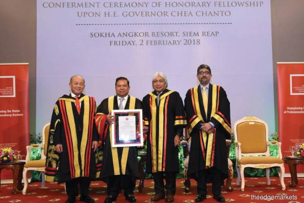 AICB confers top award to governor of National Bank of Cambodia