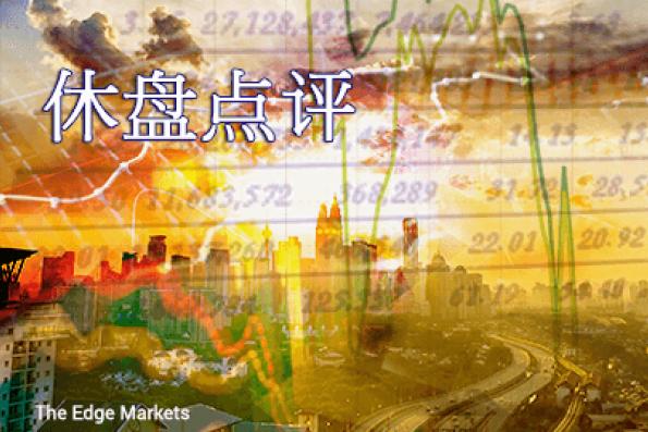 区域股市走高 马股半天滑0.82点