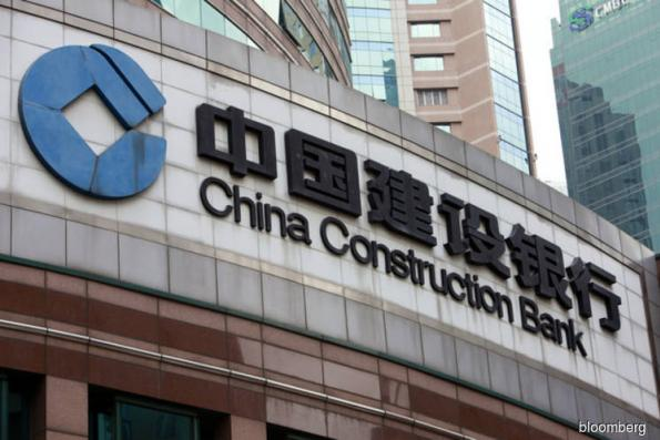 China Construction Bank seen as pick for BlackRock, Goldman