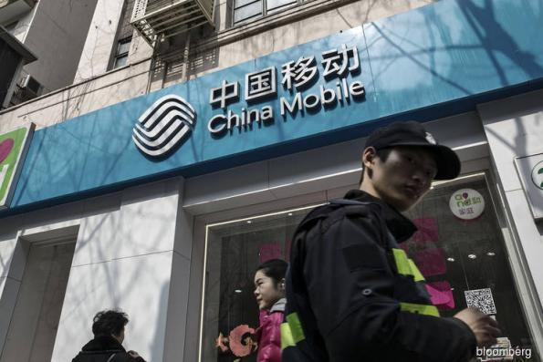 Trump Moves Against China Mobile Entering U.S., Citing Security
