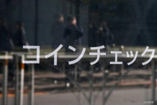 S. Korean intelligence says N. Korean hackers possibly behind Coincheck heist — sources