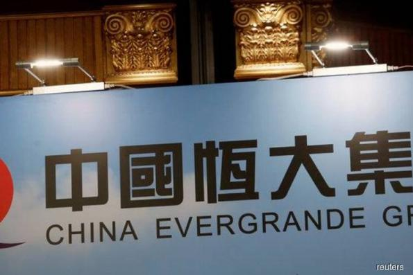 China Evergrande invests in project to build world's fastest supercomputer