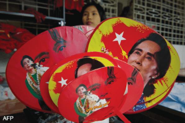 The leadership Myanmar needs