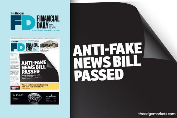 反假新闻法案通过